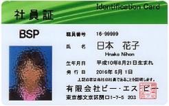 A  ID 0001jpg.jpg