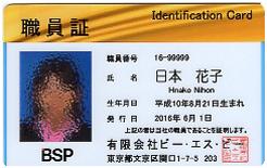 A  ID 0003g.jpg