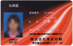 A  ID 0005.jpg