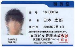 A  ID 00101jpg.jpg