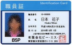 A  ID 0016.jpg
