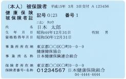 A  kennpo  004.jpg