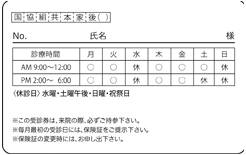 A UR 001   .jpg