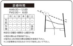 A UR 004  .jpg