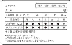 A UR 008  .jpg